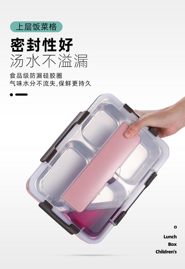 名梅不锈钢饭盒便当盒学生上班族可携式带盖子分隔型保温餐盒套装详细照片