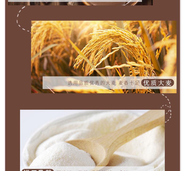 迷语麦丽素桶装麦芽夹心黑巧克力豆网红儿童零食小吃休閒食品详细照片