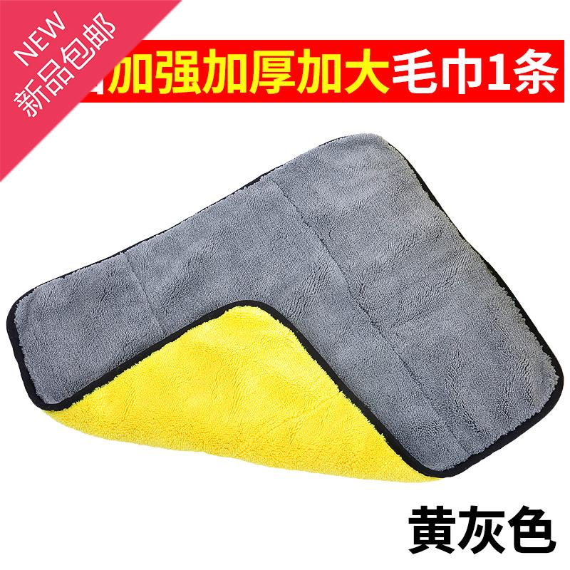 S popular washing towel, car towel, water absorption and thickening, easy to clean, large-scale car special dishcloth supplies, car brush
