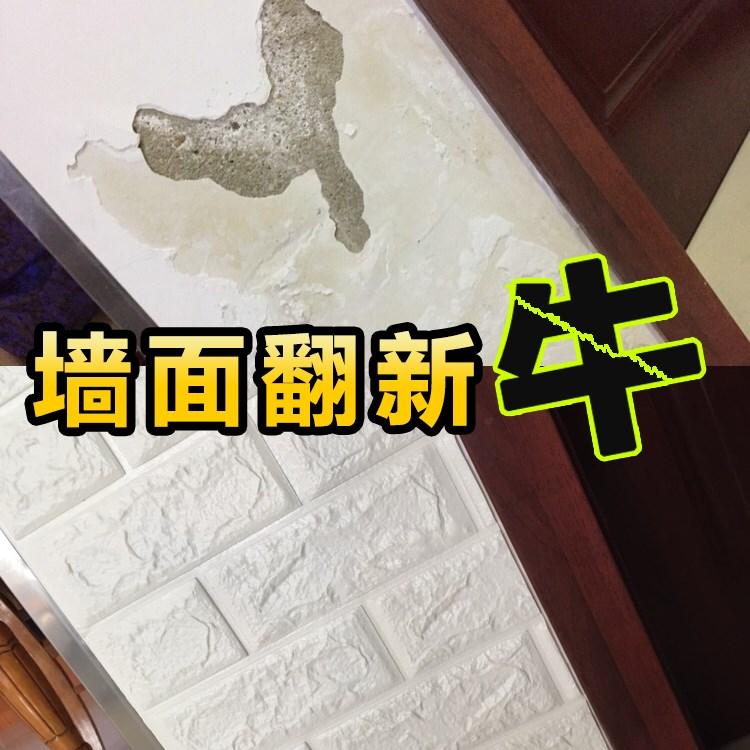 立体自粘卧室a立体3D泡沫墙壁纸防霉砖贴画防水墙纸自贴v立体软贴纸