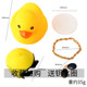 Creative expression package car shaking his head doll ornaments vibrato with breaking wind models of small yellow duck duck car car accessories