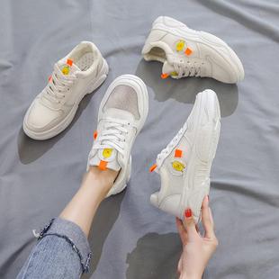 【抖音网红】同款小黄鸭休闲运动小白鞋