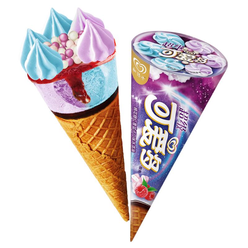超级可爱多冰淇淋甜筒 独角兽8支+奥利奥8支易烊千玺同款雪糕包邮