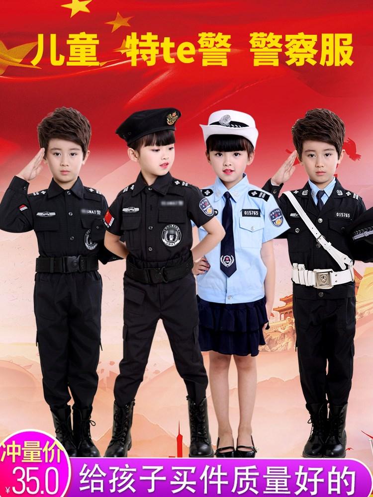 六一警察警服装警服演出服角色扮演套装交警小特服服春季男孩儿童