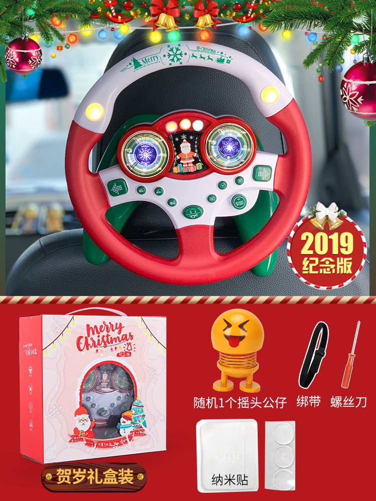 Chinese New Year Gift Box [battery Version] Send Nano Sticker + Screwdriver + Moving Head Doll * 1 [gift Version]