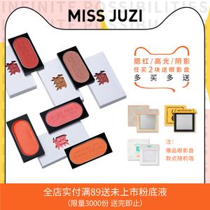 Miss Juzi菊子小姐腮红眼影两用橘色腮红膏正品裸妆哑光胭脂腮红