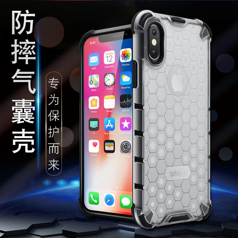 iphone11手机壳气囊xr苹果防摔全包6splus/7plus/8plus透明xs/max