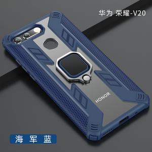 华为Mate30手机壳荣耀V20/20pro保护套v30防摔全包v30pro硅胶支架