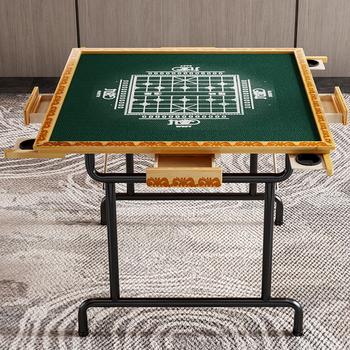 Столы для игры в Маджонг,  Легко домой сложить вручную дерево маджонг стол портативный шахматы карты комната стол шахматы стол рука твист двойной конопля птица тайвань, цена 2887 руб
