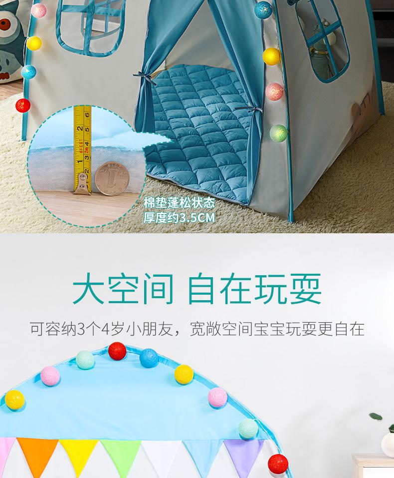 小孩家用儿童帐篷男孩玩具游戏屋室内公主蒙古包女孩城堡宝宝房子详细照片