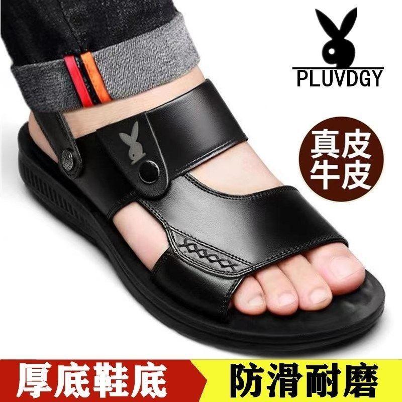 【100%牛皮】男士凉鞋夏季新款真皮沙滩鞋软底防滑休闲凉拖鞋男鞋