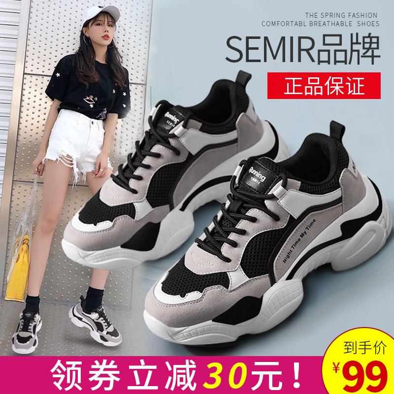 学生黑色鞋女韩版ulzzang老爹2019夏季新款网面透气运动鞋ins潮鞋