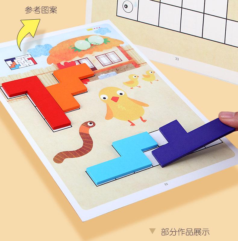 拼图儿童俄罗斯五格方块木质拼板岁思维训练益智力开发玩具详细照片