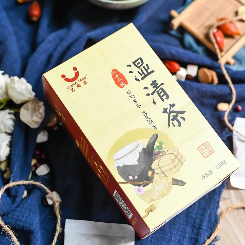 艺笑堂22味红豆薏米茶养生湿清茶