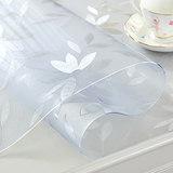 【40*60】软玻璃PVC透明餐桌茶几垫券后3.5元包邮