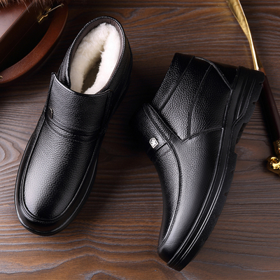 皮棉鞋男冬季爸爸鞋羊毛真皮牛皮保暖加绒皮鞋防滑中老年男士棉鞋