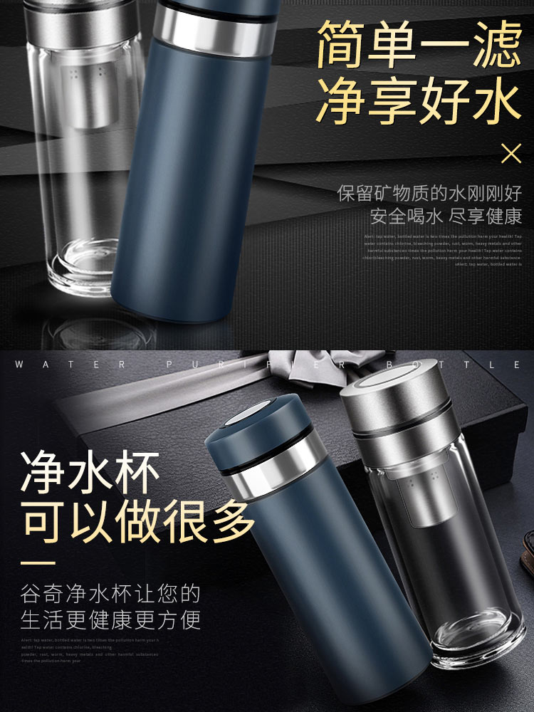 A String of guest water temperature purification filter intelligent high - end men 's business office double vacuum tea cup