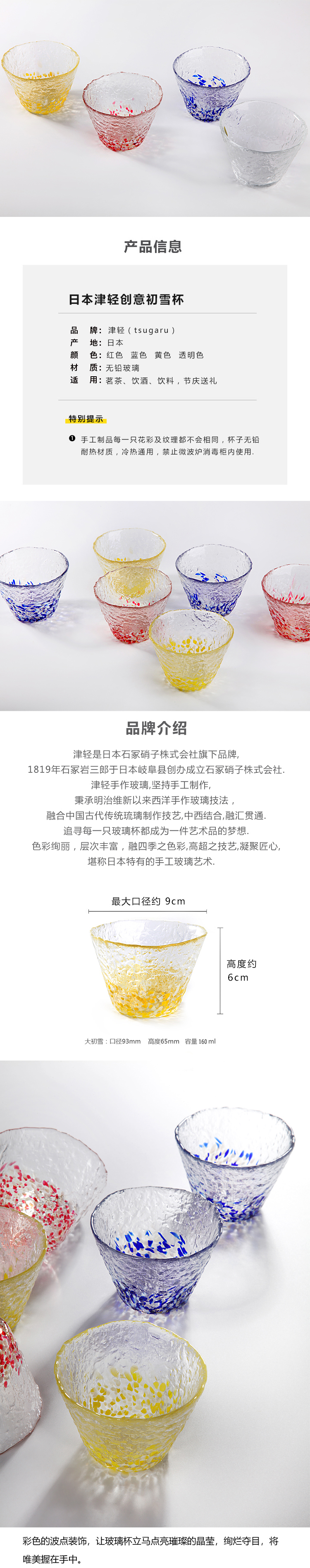 Hammer series guest first snow in glass color eye grain manual Pyrex glass cups sample tea cup