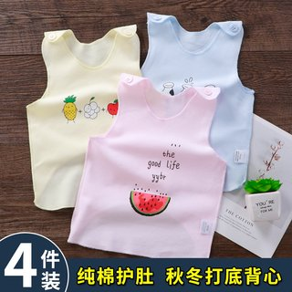 Baby vest for fall/winter wear, cotton belly protector, baby vest, 0-3 months old newborns, to keep warm and boneless