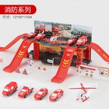 Sumtoo 三特 轨道玩具车套装(含小车*4个+飞机*1个+配件包)  券后14.8元起包邮