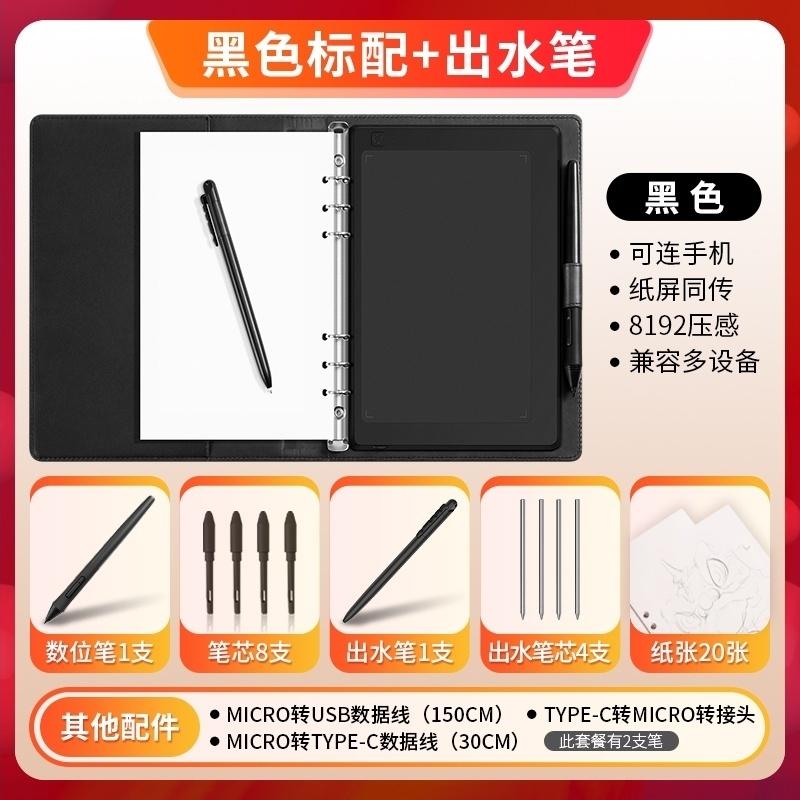 。新款手写板手绘板输入板快速写子绘图板电子画画同步防摔数位板 Изображение 1