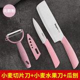 拜格  家用厨房锋利刀具 三件套(切片刀+水果刀+刀刨)  券后9.9元包邮