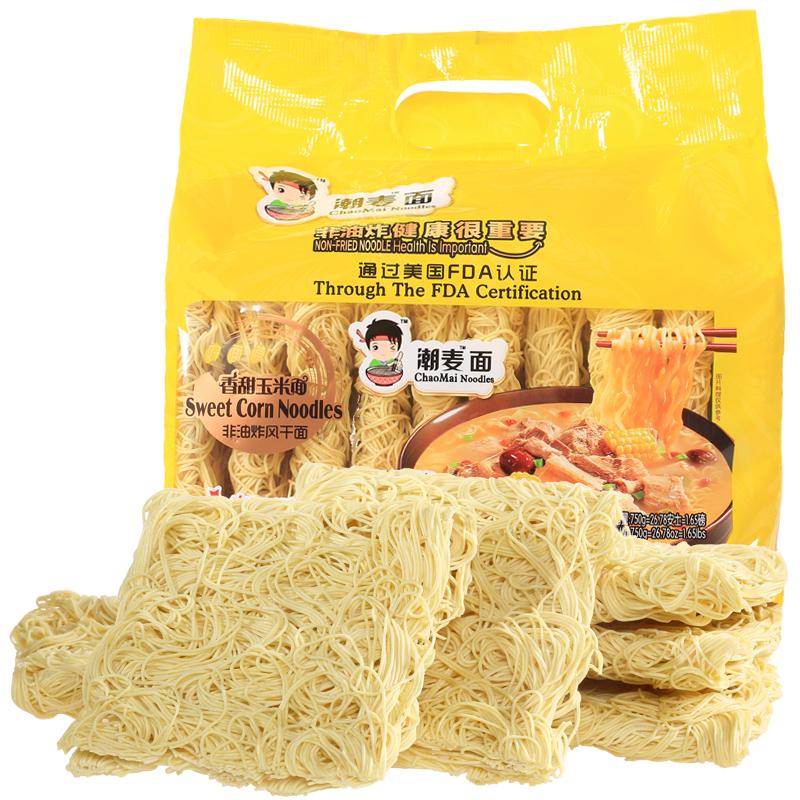 弘威香港潮麦玉米面非油炸港式云吞面车仔面鸡蛋低脂低粮生晒面条买三送一