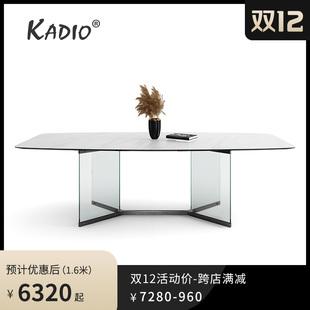 KADIO/ импортный итальянский рок доска / творческий закалённое стекло база / современный прямоугольник поляк простой свет экстравагантный обеденный стол