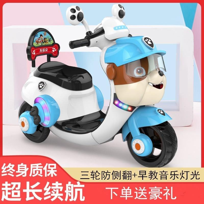 Xe ba bánh trẻ em xe đạp trẻ em đồ chơi xe đẩy 1-3 tuổi có thể ngồi người xe máy điện đa chức năng - Con lăn trượt patinet / trẻ em