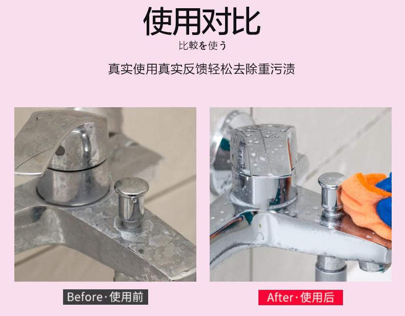 【单间包邮】花王魔术灵浴室清洁剂