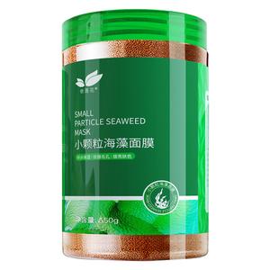 【依莲花】泰国小颗粒海藻面膜250g