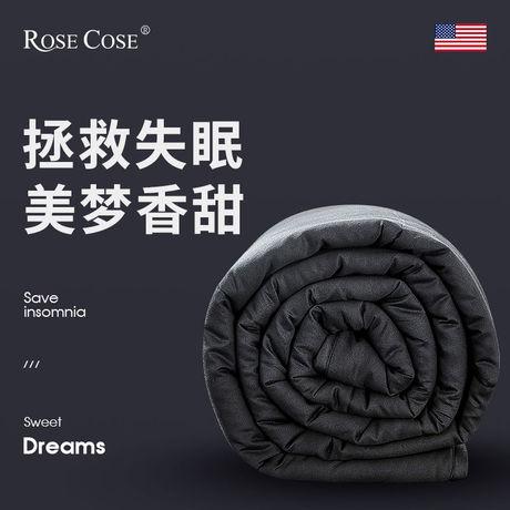 | Цена 7648 руб | ROSECOSE Американское гравитационное одеяло помогает спать, снимает стресс, успокаивает, улучшает тяжелую бессонницу, быстро засыпает, помогает стеганому одеялу сна
