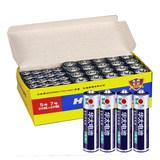 华太 5/7号碳性电池 40节    9.9元包邮(需用券)