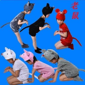 Шесть один ребенок небольшой мультфильм китти производительность одежда детский сад мальчиков и девочек, кошка и мышь цветы кот танцы одежда e, цена 405 руб