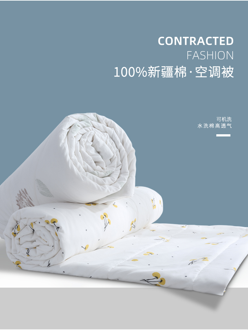 100%新疆棉花夏凉被双人空调被薄款夏季可水洗单人夏被儿童被子商品详情图