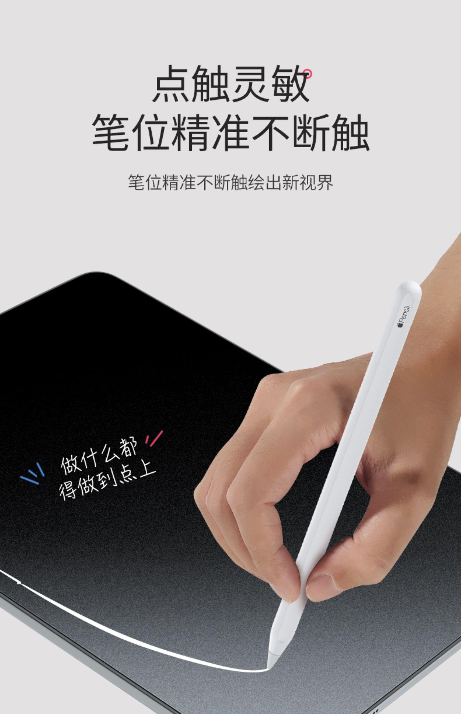 类纸膜磁吸可拆卸2021款pro11 ipad