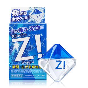 日本rohto乐敦劲Z清凉眼药水