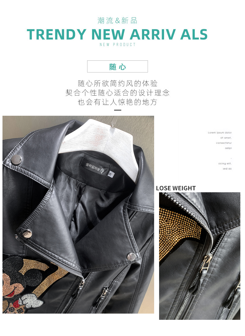 2020 autumn and winter new locomotive leather jacket short Korean version of hot drill lady yang air thin Mickey coat tide 36 Online shopping Bangladesh