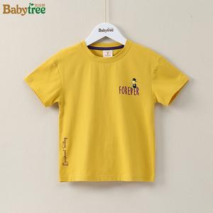 比比树童装男童短袖t恤2020夏季新款中大童儿童小学生小男孩体恤