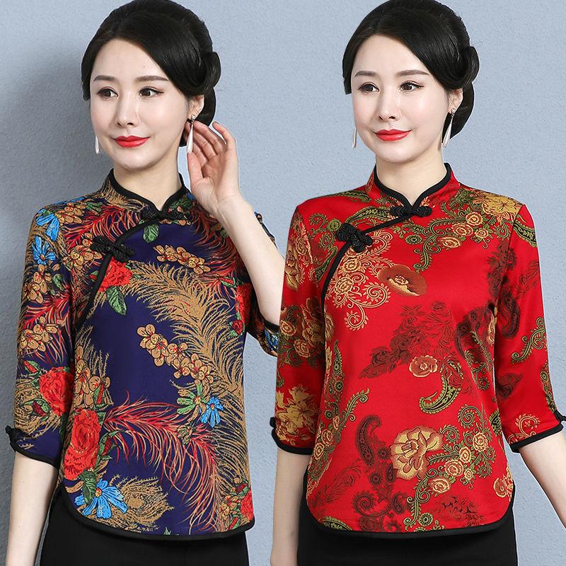 21秋季新旗袍领中袖T恤妈妈装遮肚洋气上衣中年女装中国风打底衫