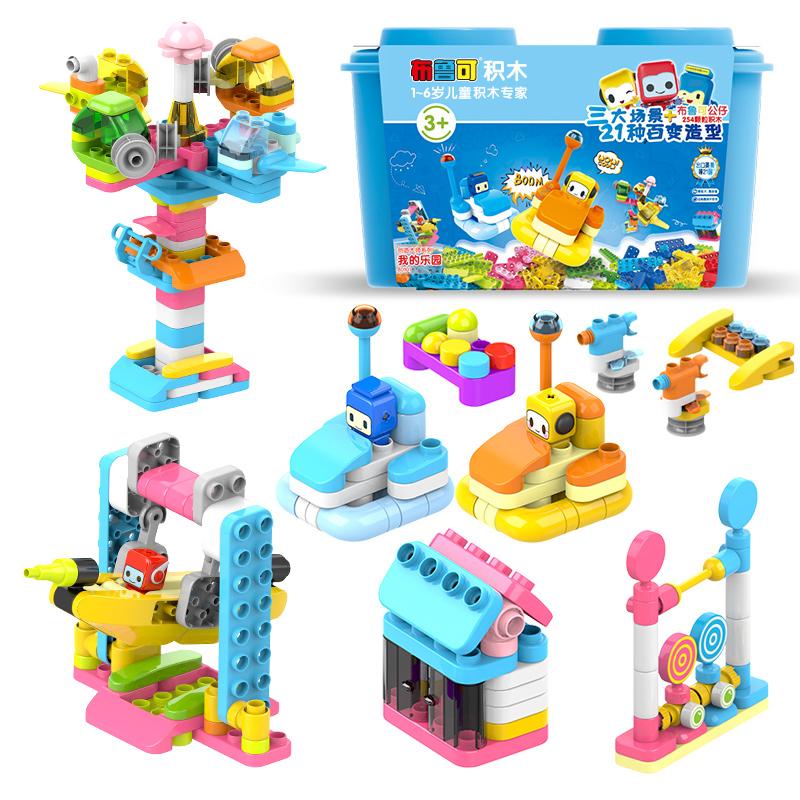 布鲁可大颗粒儿童拼插积木桶百变布鲁克宝宝益智拼装玩具男孩女孩