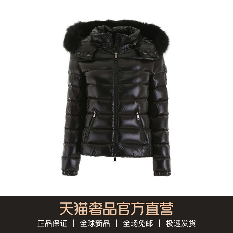 Moncler black large hair collar warm comfort line fashion casual burst recommended women short hooded down jacket