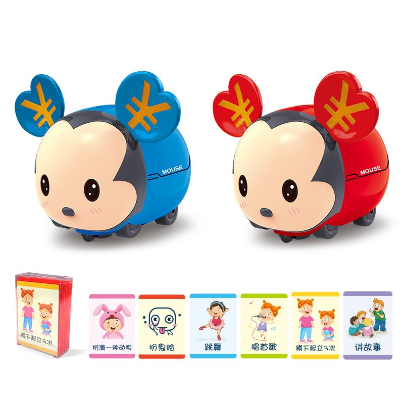 鼠年新过年儿童礼物电动网红儿童玩具抖音同款玩具车喷钱老鼠男孩