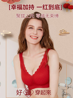 Elf Story Thai Latex Underwear Bras Gathered, Nipple Nipple No Steel Rings Big