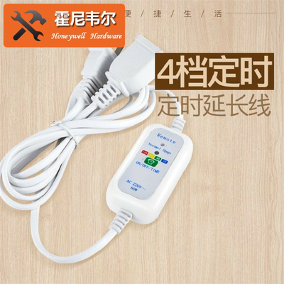 3m small ceiling fan extension cord remote control timer electric fan power supply extension switch cord two-hole mobile phone charging USB