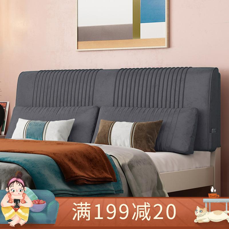 Mengxin đầu giường gói mềm đôi lớn trở lại đệm chiếu mà không có tựa đầu đệm vải đầu giường - Trở lại đệm / Bolsters