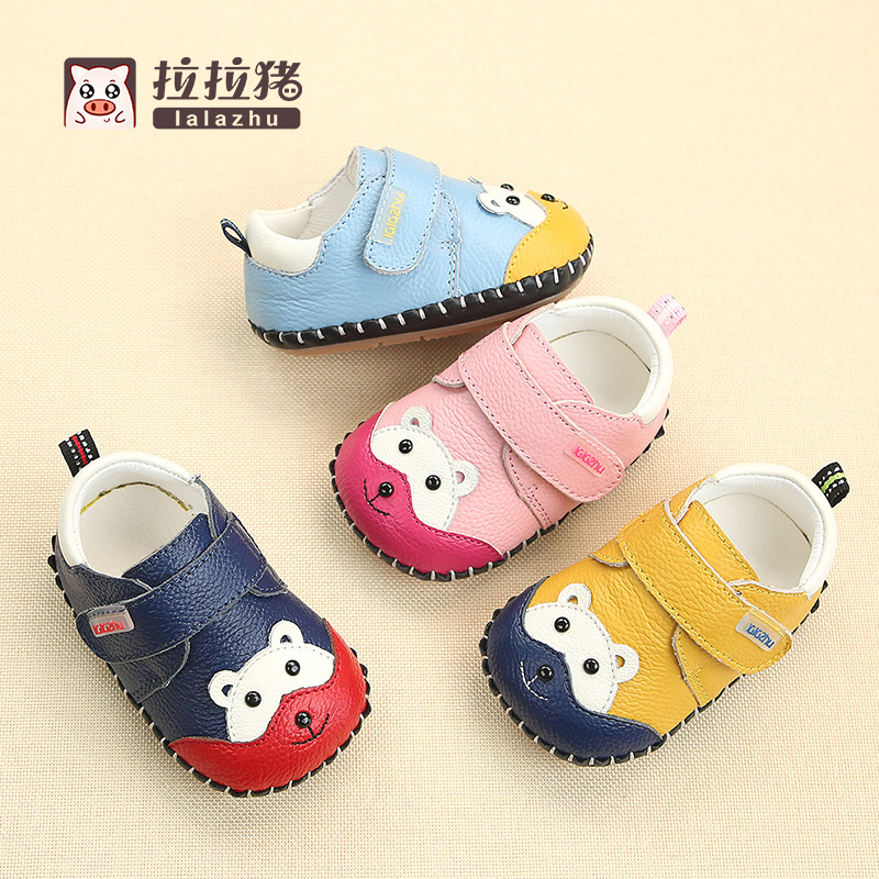 a6361d6a89096 Lara pig spring and autumn Shoes baby boy soft bottom step shoes 6-12 months
