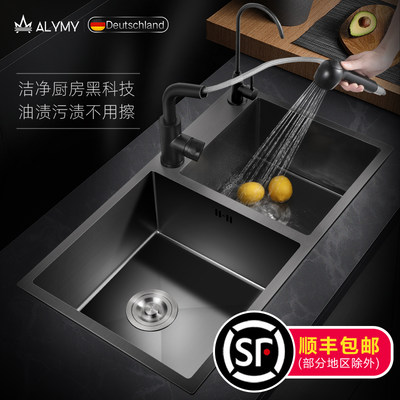 Germany Aili Mechanic Paste Potted Double Slot Kitchen Namm Slot 304 Stainless Steel Black Dish Save Water Pool Household