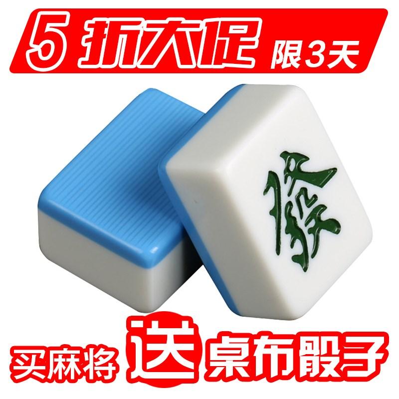 Mahjong thương hiệu nhà 108 miếng bưu điện hạng nhất mạt chược cỡ lớn tay lớn Tứ Xuyên 44 42mm40 vừa - Các lớp học Mạt chược / Cờ vua / giáo dục