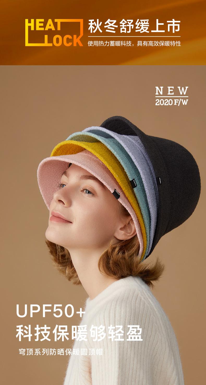 BANANA UNDER 蕉下 穹顶系列 女式复古防晒保暖渔夫圆顶帽 天猫优惠券折后¥59包邮(¥159-100)多色可选